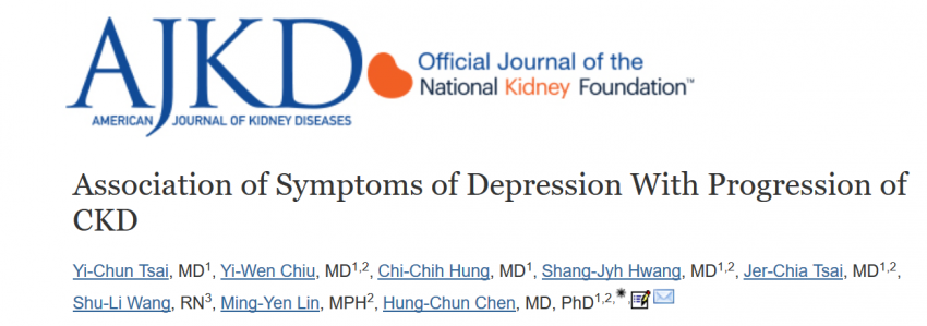 Depression increases progression and mortality in renal disease